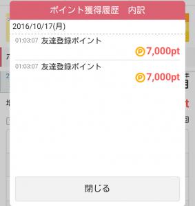 screenshot_2016-10-17-1